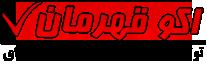 ghahraman-logo