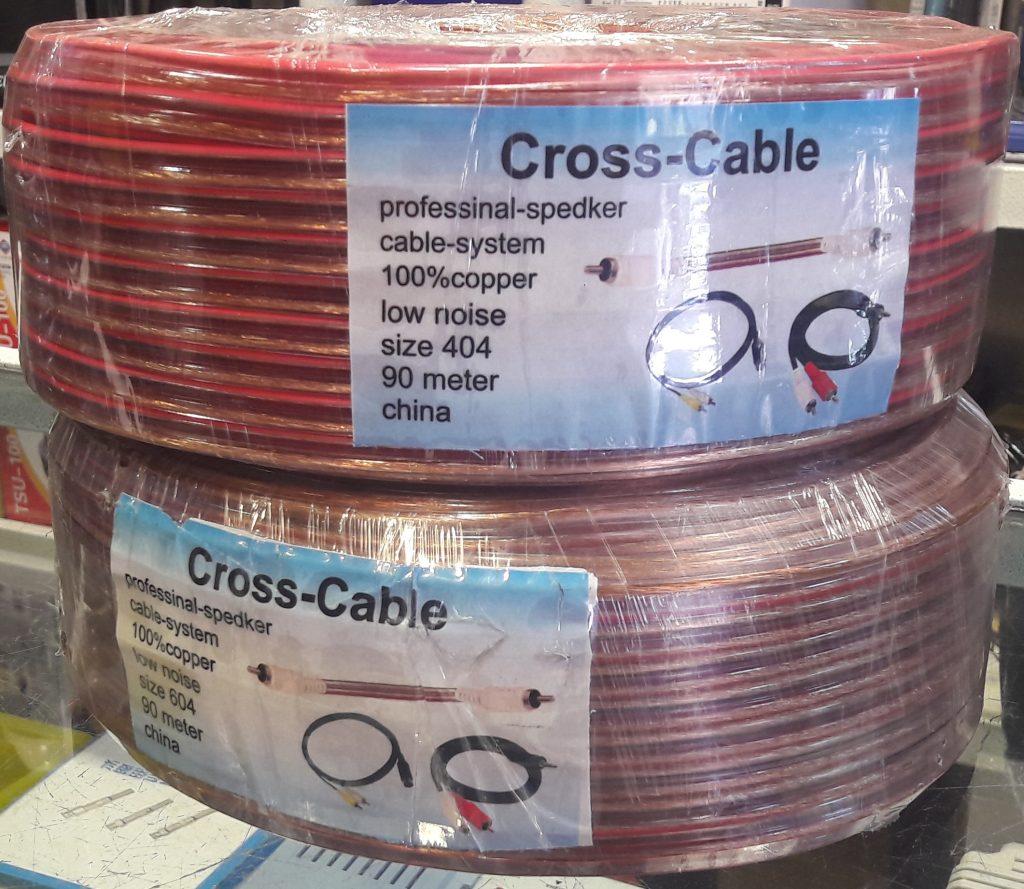 کابل باند 2 رشته شیشه ای